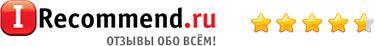 Отзывы о геле «Метрогил Дента» на сайте i-recommend.ru