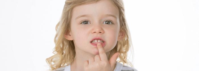 Метрогил дента детям до 3
